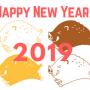 [ご挨拶]2019年もよろしくお願いいたします